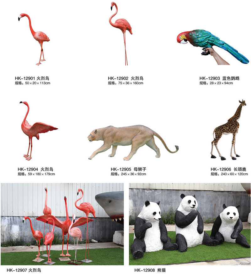 Customizable Park Animal Sculpture Manufacturer